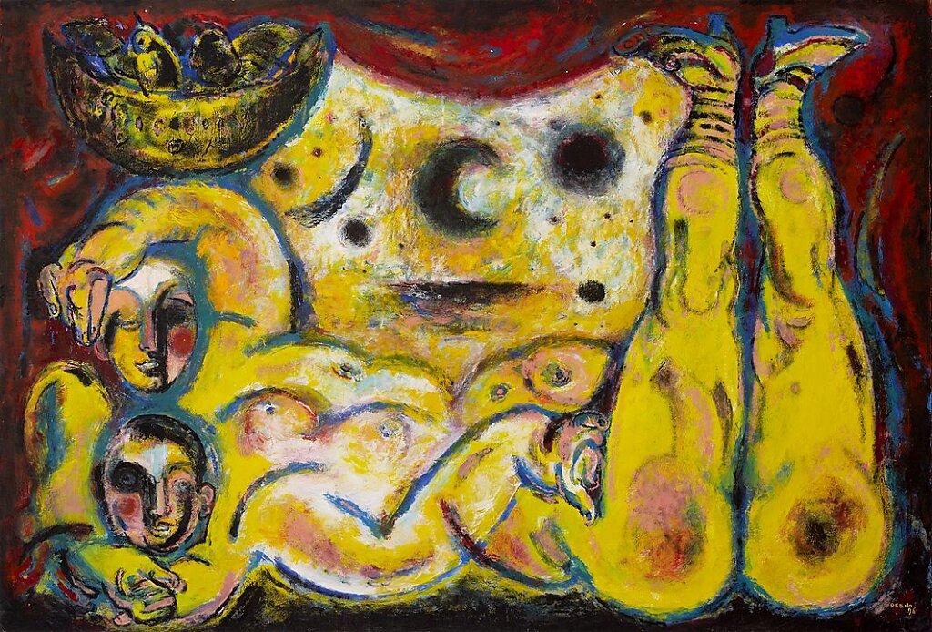 Eclipse (1996)