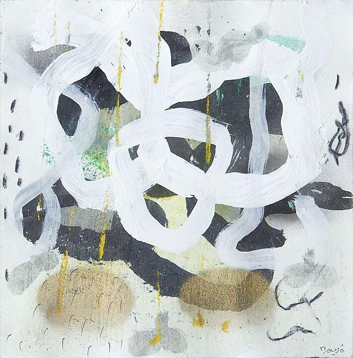 Lluvia N (2010)