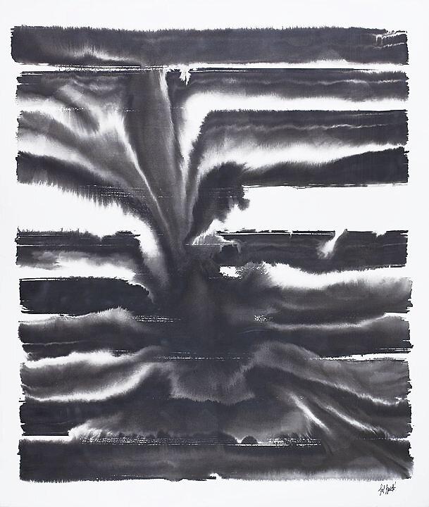 Serenidad interrumpida (2015)