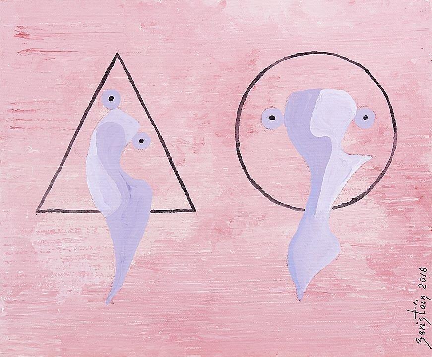 Con el miedo en triángulo y el amor redondo (2018)